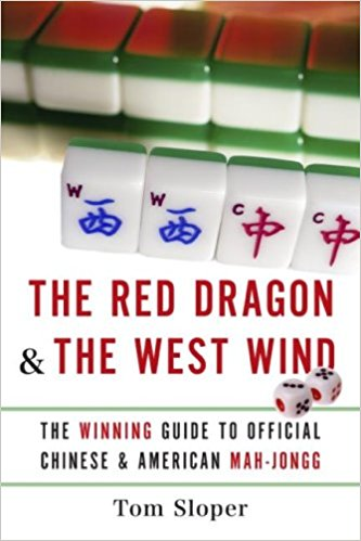 The Red Dragon and the West Wind