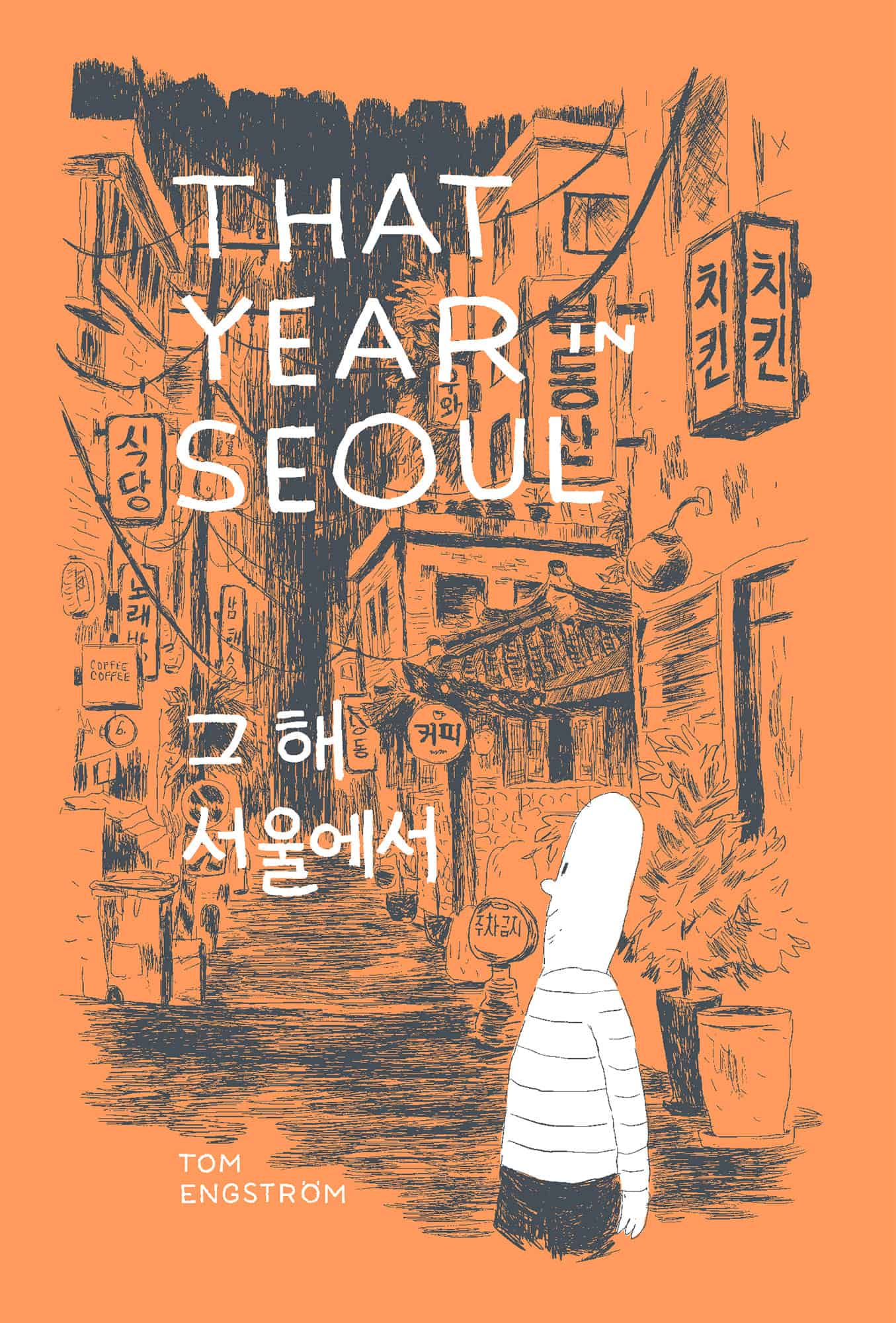 That Year in Seoul